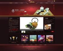 食品/茶叶/烟酒CY672