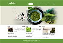 食品/茶叶/烟酒CY702