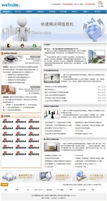 集团/贸易GG433
