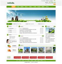 环保生态HB597
