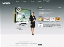 IT科技/软件IT36