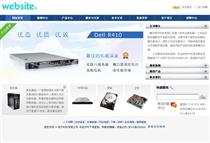 IT科技/软件IT372