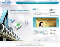 IT科技/软件IT39