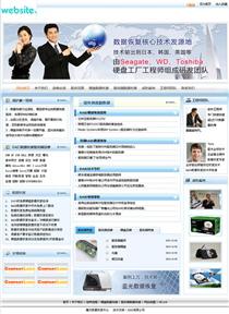 IT科技/软件IT406