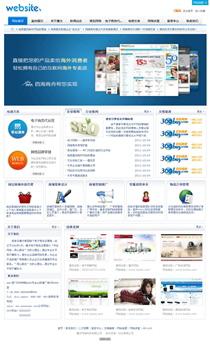 IT科技/软件IT490