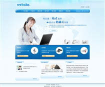 IT科技/软件IT527