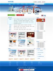 IT科技/软件IT549