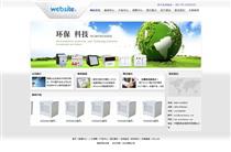 IT科技/软件IT550