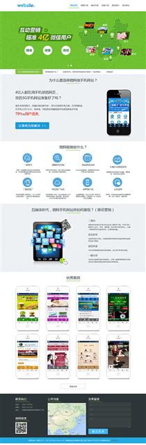 IT科技/软件IT667