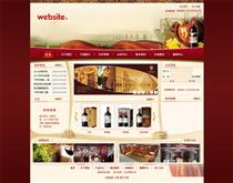 食品/茶叶/烟酒JY572