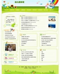 文化教育/培训JY634