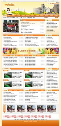 文化教育/培训JY641
