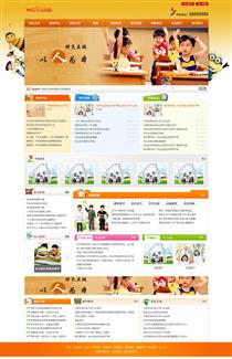 文化教育/培训JY655