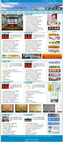 文化教育/培训JY732