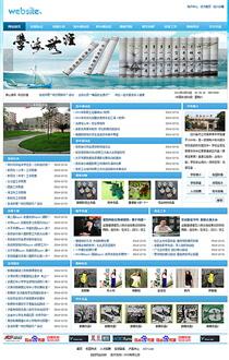 文化教育/培训JY736