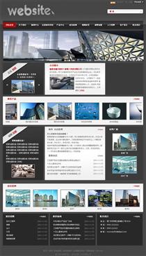 房地产/房屋租赁/物业JZ423