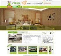 房地产/房屋租赁/物业JZ463