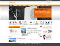 建筑建材JZ510