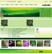环保生态KJ140
