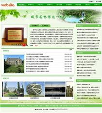 环保生态KJ142
