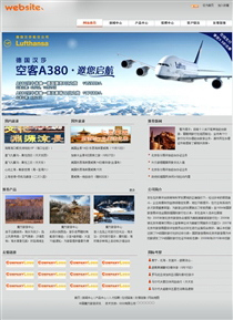 旅游/酒店/票务LY205
