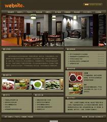 旅游/酒店/票务LY269