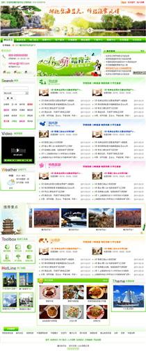 旅游/酒店/票务LY296