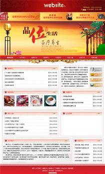 食品/茶叶/烟酒LY318