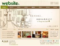 旅游/酒店/票务LY393