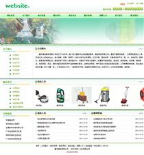 食品/茶叶/烟酒SH434