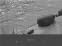 广告/设计/装修/摄影SW746