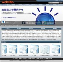 IT科技/软件SY127