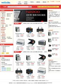 IT科技/软件SY49