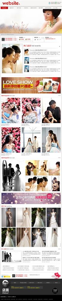 广告/设计/装修/摄影SY590