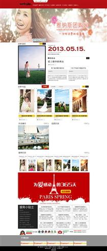 广告/设计/装修/摄影SY598