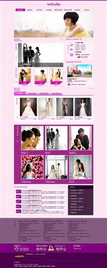 广告/设计/装修/摄影SY633