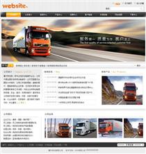 物流/货运WL209