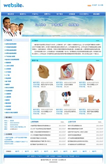 医疗/医疗器械YL281