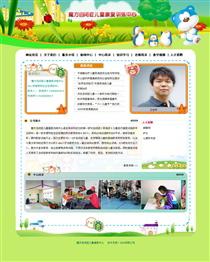 文化教育/培训YL449