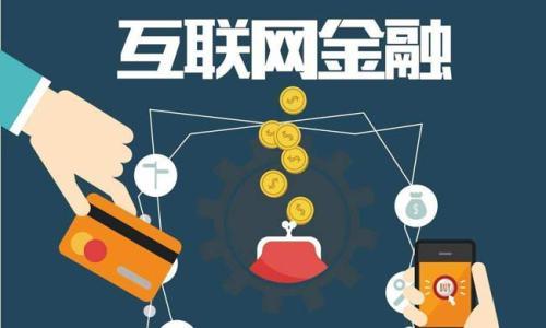 深圳互金整治办:将对虚拟货币交易等非法活动排查取证