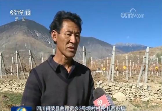 央视联播|四川藏区实现全域脱贫摘帽